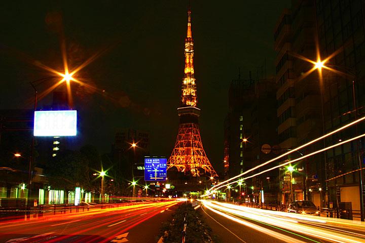 Tokyo god