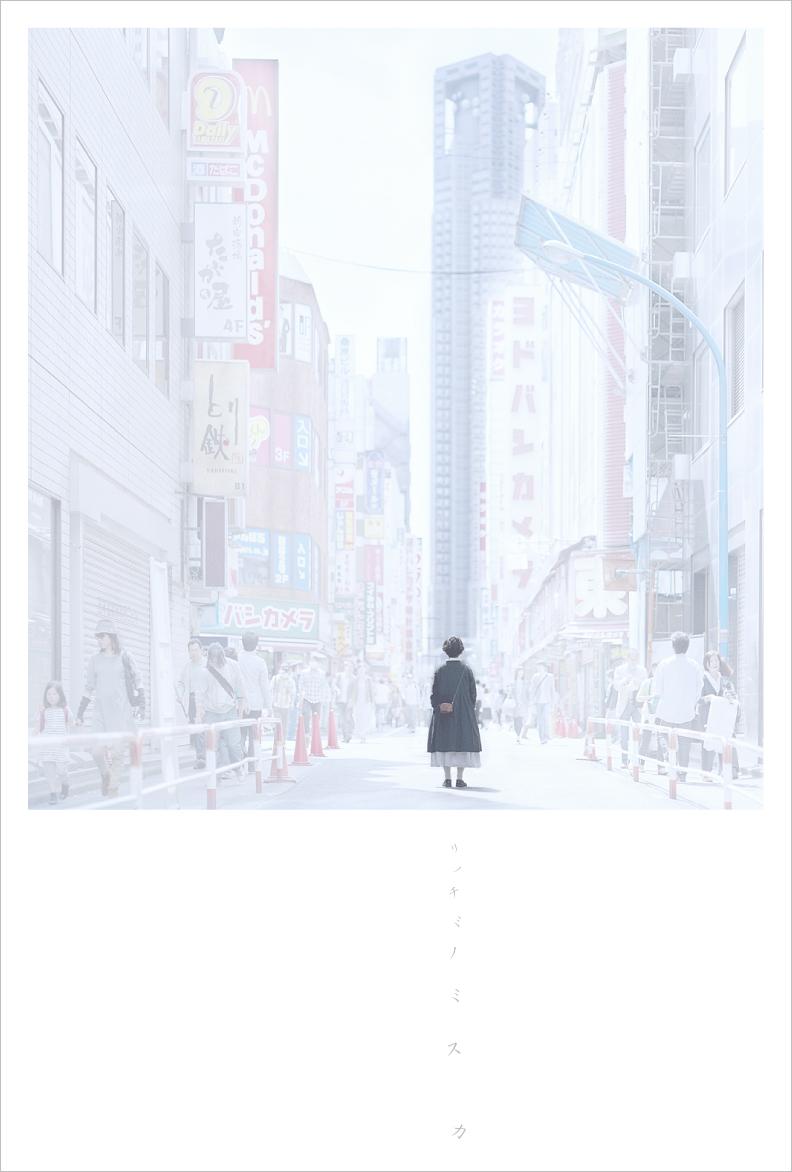 """my 4th photo exhibition """"カスミノミチノリ"""" in Tokyo"""