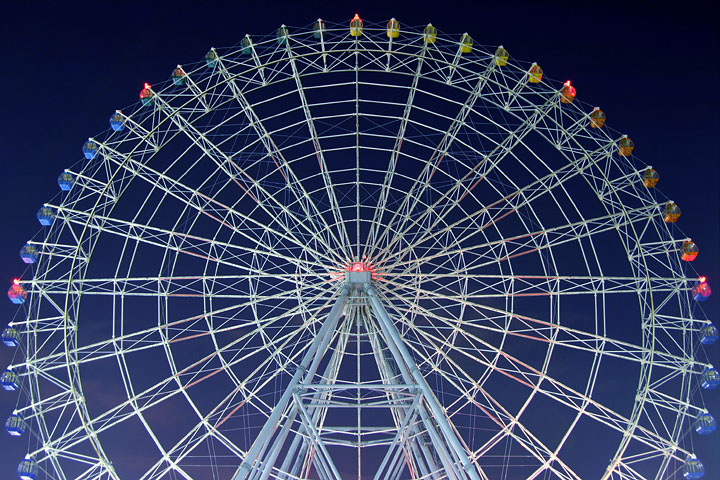 ferris wheel outside business hour
