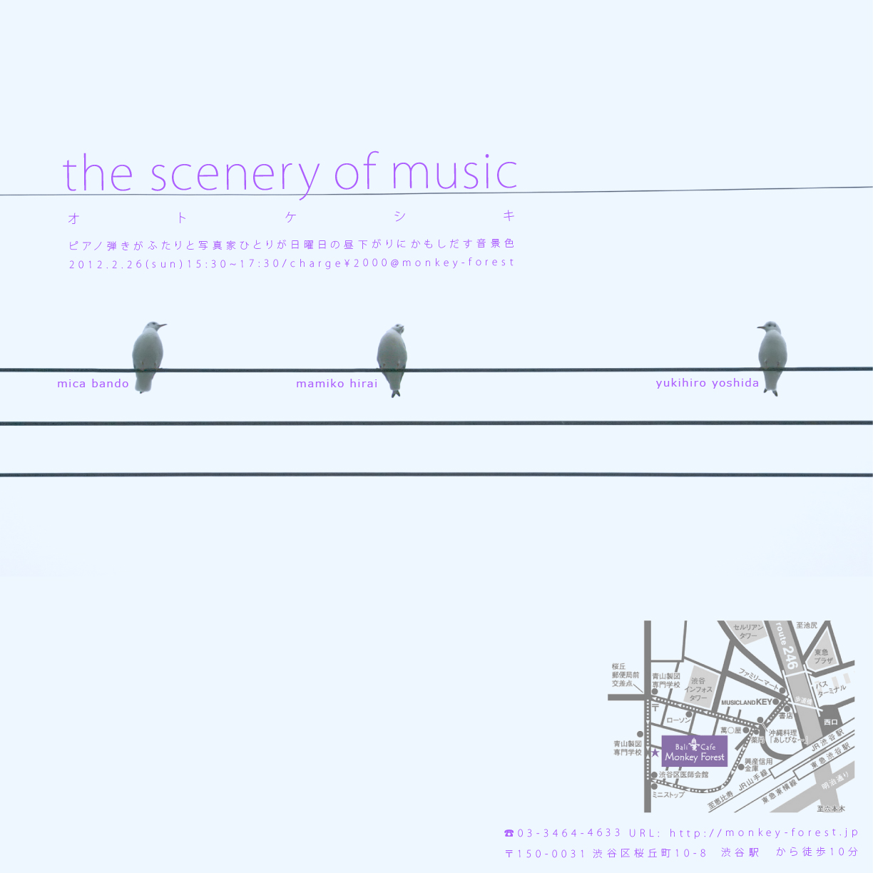 the scenery of music